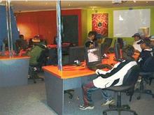 internetcafe.jpg