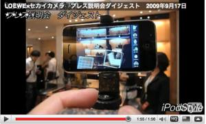 Screen shot 2009-09-17 at 2.34.42 PM